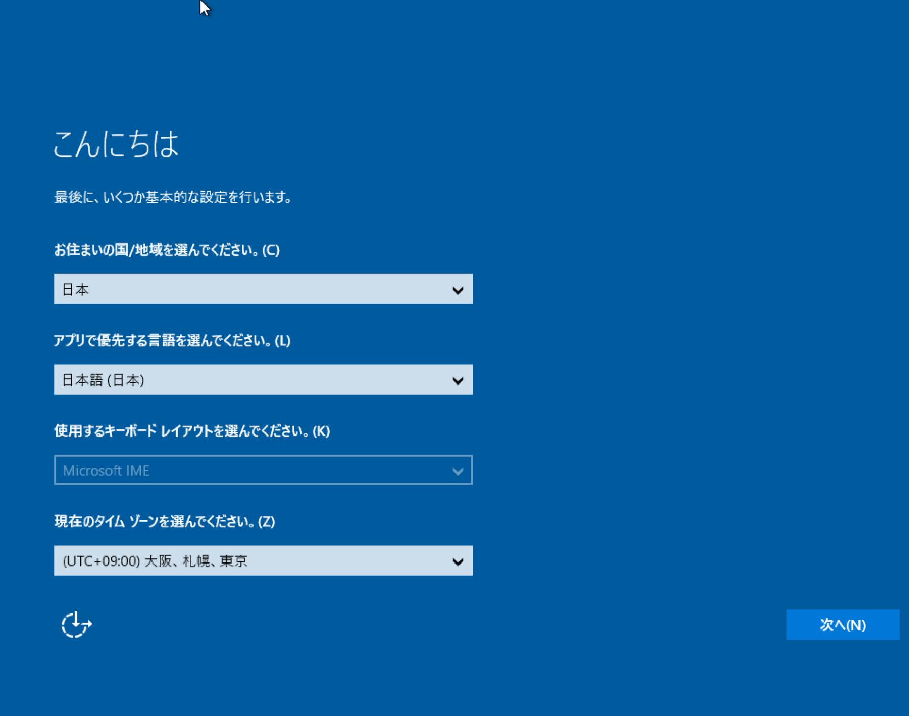 how to start qemu on windows 8