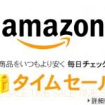 amazon_logo2