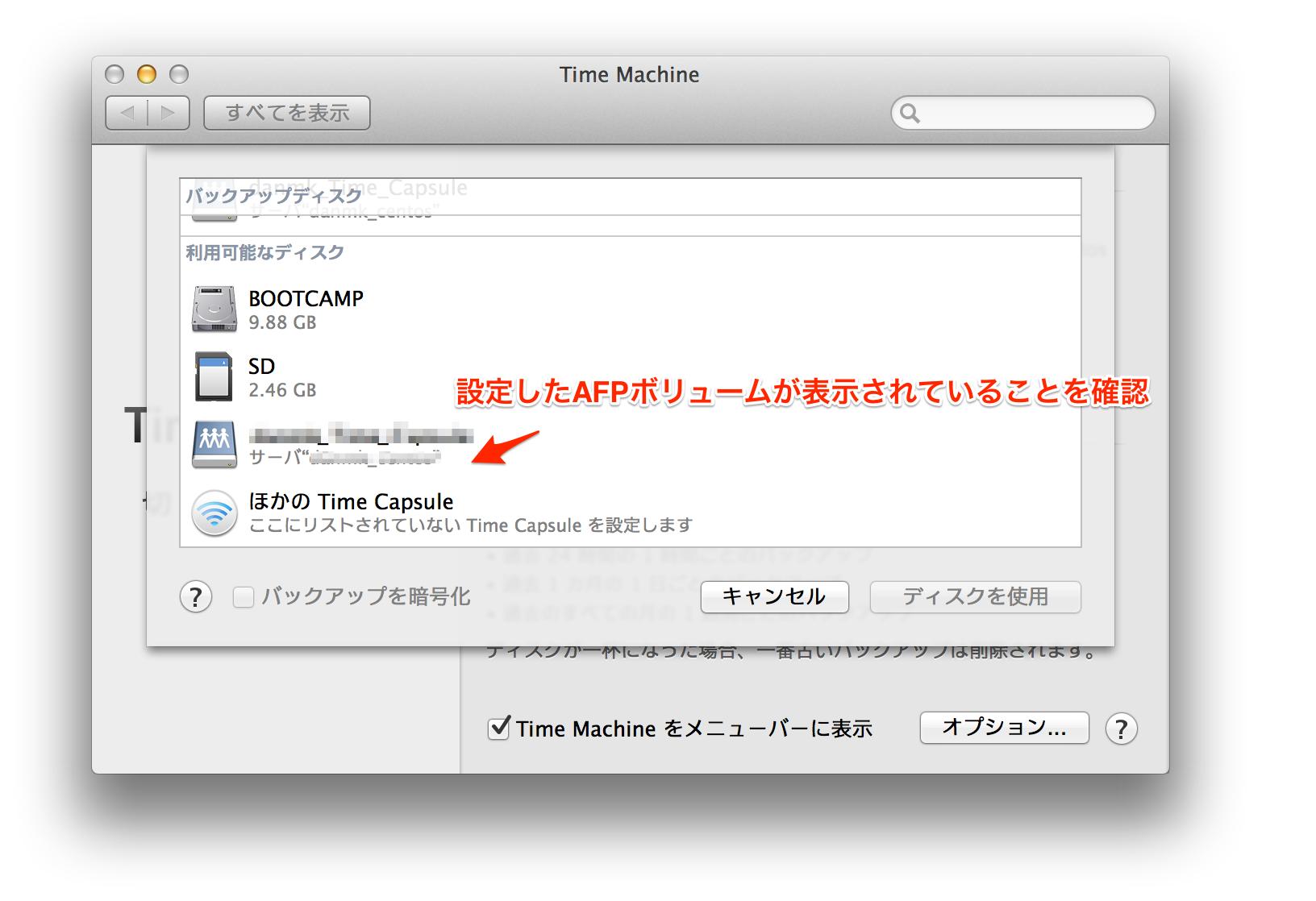 netatalk_time_machine2