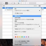 default_app_1