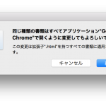 default_app_4