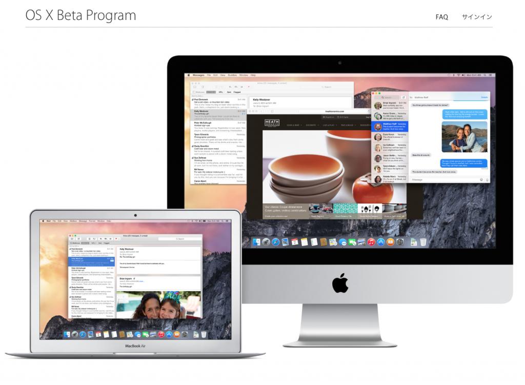 OS_X_Beta_Program