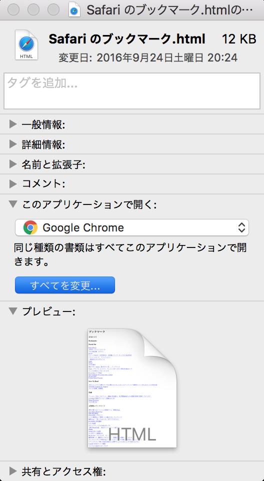 default_app_3