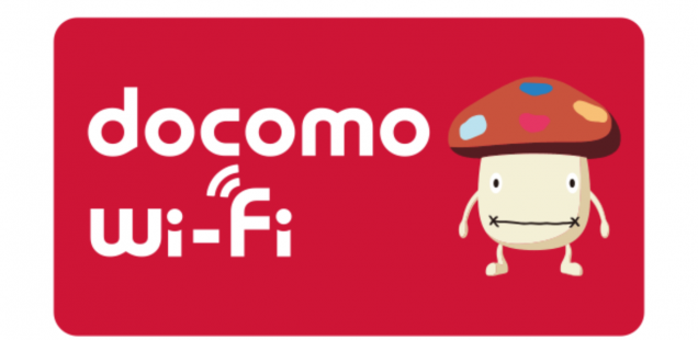 docomo Wi-Fi の二重ログインエラーを回避する方法